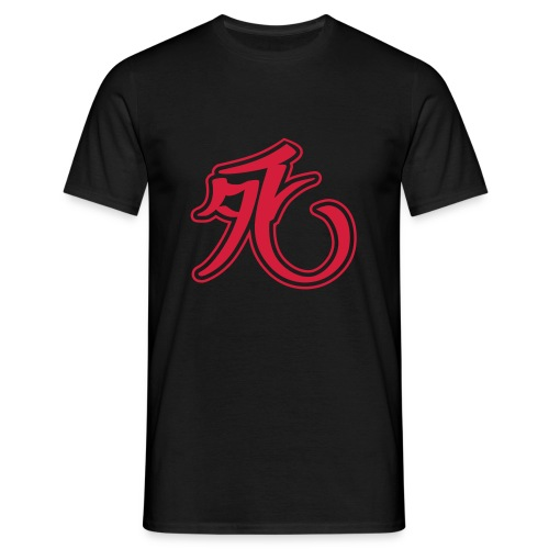 Kanji Muerte - Camiseta hombre