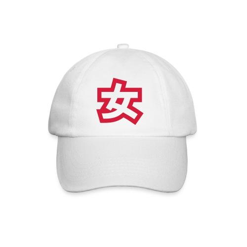 Baseball cap wtih chinese logo - Baseball Cap