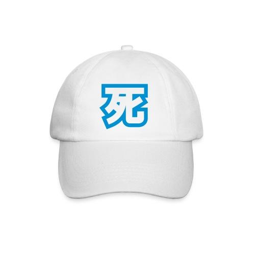 Baseball cap with chinese lgog - Baseball Cap