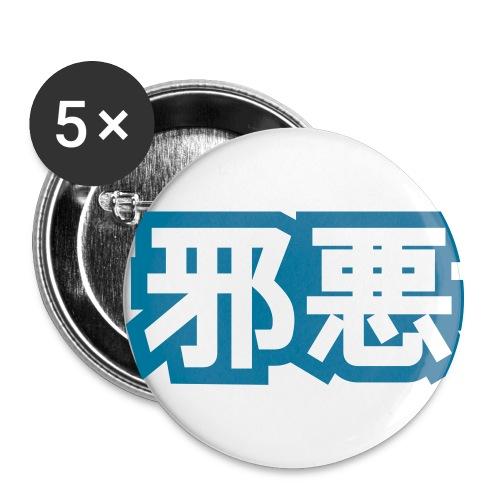 Badge Japon - Badge grand 56 mm