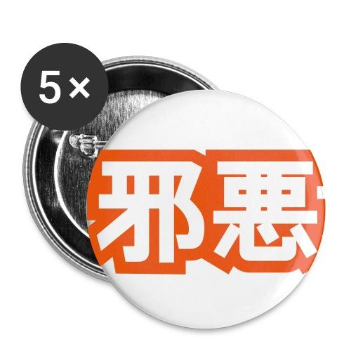 Rintamerkit pienet 25 mm