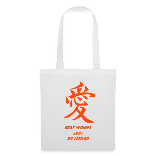 best wishes 2007 bag - Tote Bag