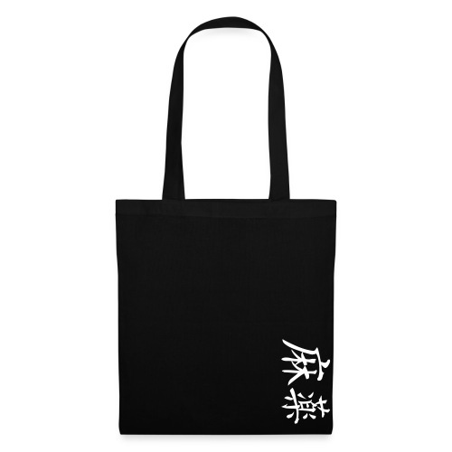 Sac à main chinois - Tote Bag