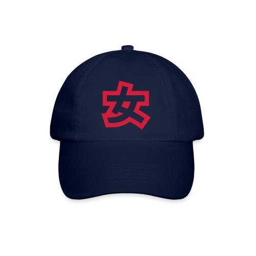 Japanese - Cappello con visiera