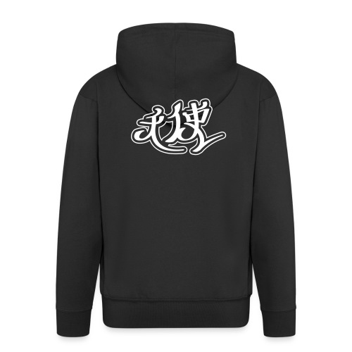 Men's Premium Hooded Jacket - Hooded sweatshirt with styled angel written in Japanese, perhaps for your angel.