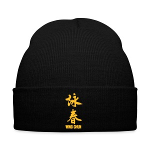 Wing Chun winther hat - Winter Hat