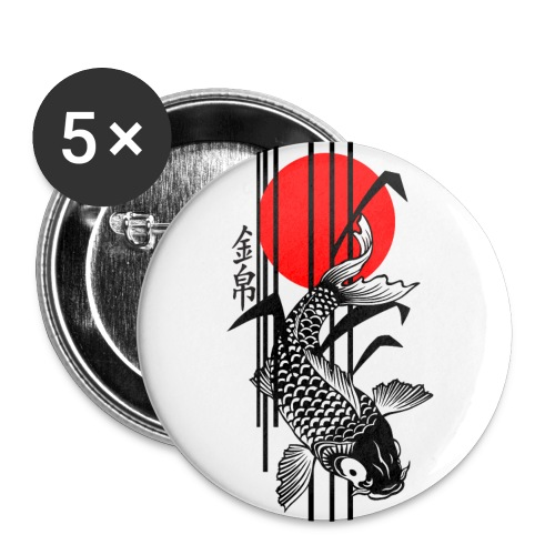 Bamboo Design - Nishikigoi - Koi Fish 3 - Buttons groß 56 mm (5er Pack)