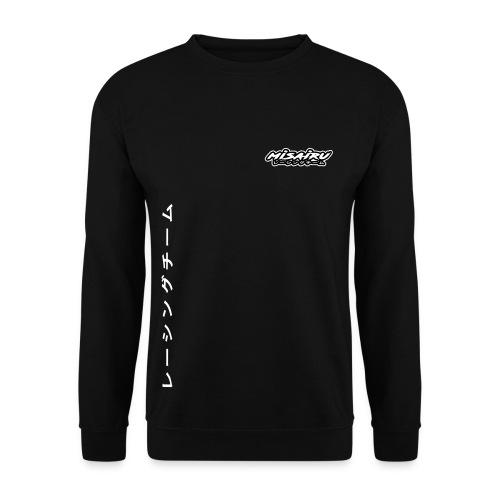 Team Misairu 'Racing Team' Design jumper - Men's Sweatshirt