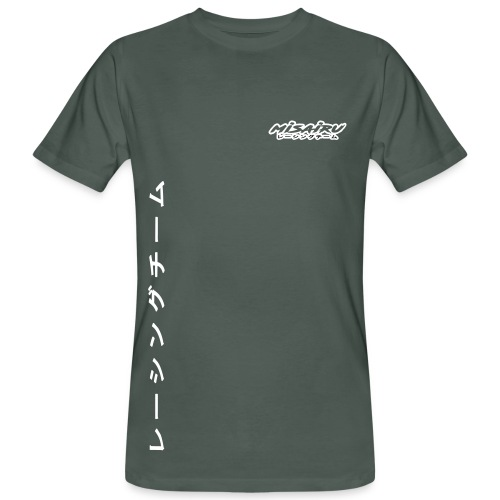 Team Misairu 'Racing Team' Design  - Men's Organic T-Shirt