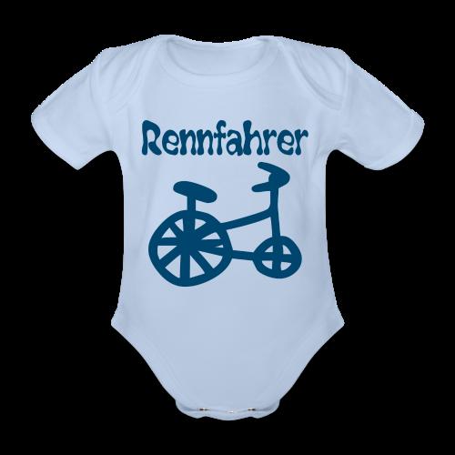 RENNFAHRER DREIRAD - Baby Bio-Kurzarm-Body