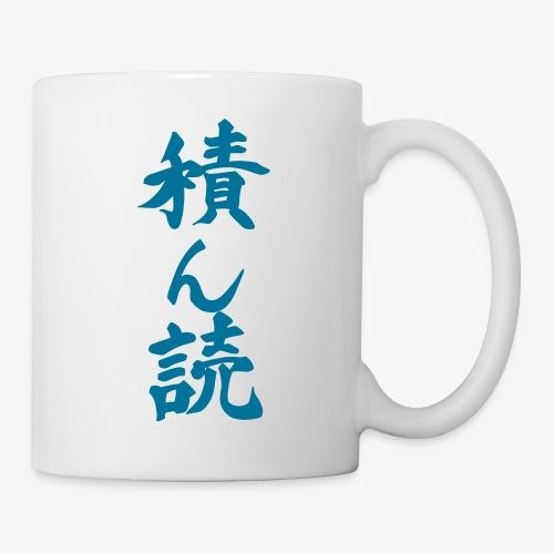 Kaffeebecher Tsundoku blau - Tasse