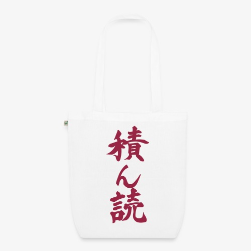 Stofftasche Tsundoku / Logo Crimsonrot - Bio-Stoffbeutel