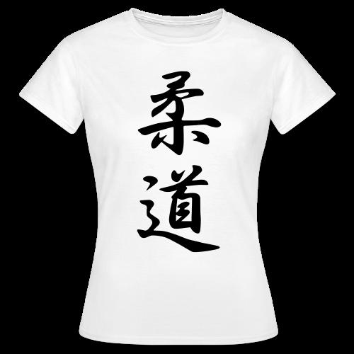 Kanji Judo - T-shirt Femme