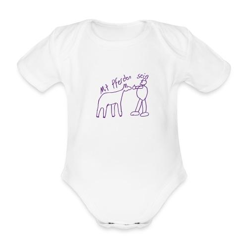 Naiv print - Baby Bio-Kurzarm-Body