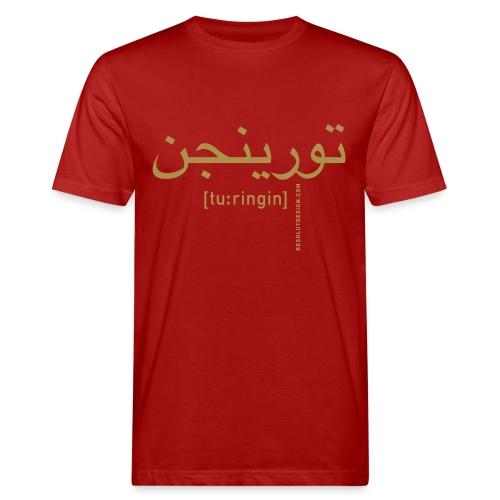 THÜRINGEN (man) - Männer Bio-T-Shirt