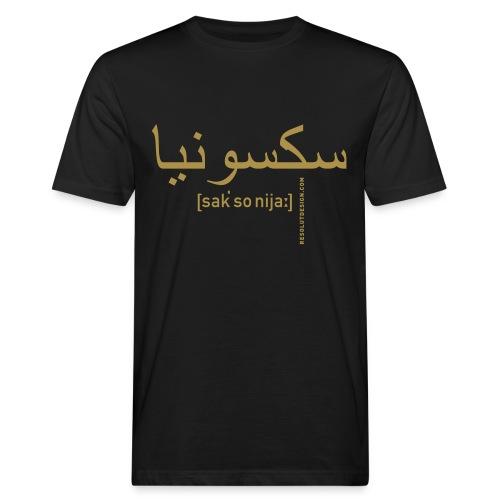 SACHSEN (man) - Männer Bio-T-Shirt