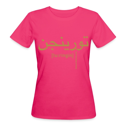 THÜRINGEN (woman) - Frauen Bio-T-Shirt