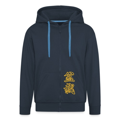 Bonsai Kanji - Men's Premium Hooded Jacket