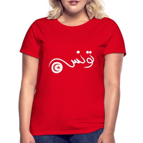 Tunisie - T-shirt Femme