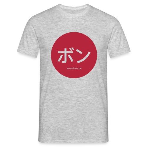 Bonn Japanisch Männer T-Shirt (ボン = Bon) - Männer T-Shirt