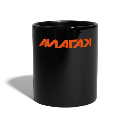 KATANA mug - Full Colour Mug