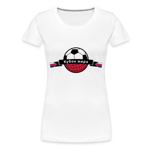 футбол - Frauen Premium T-Shirt