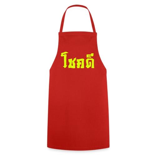 Chok Dee ~ Good Luck in Thai Language - Cooking Apron
