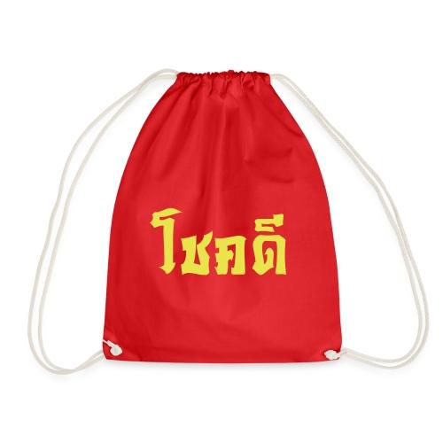 Chok Dee ~ Good Luck in Thai Language - Drawstring Bag