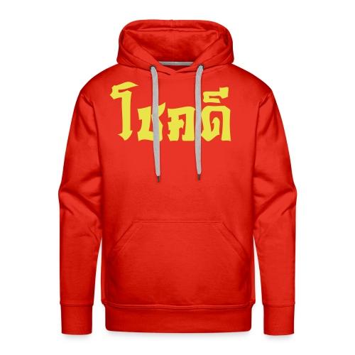 Chok Dee ~ Good Luck in Thai Language - Men's Premium Hoodie