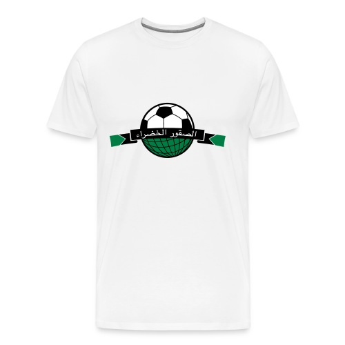 National Team Saudi Arabien - Männer Premium T-Shirt