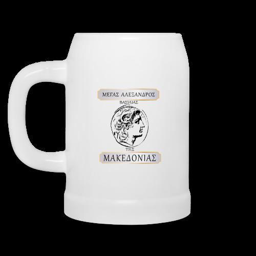 Makedonia (Alexander the great) Premium Beer Mug  - Beer Mug