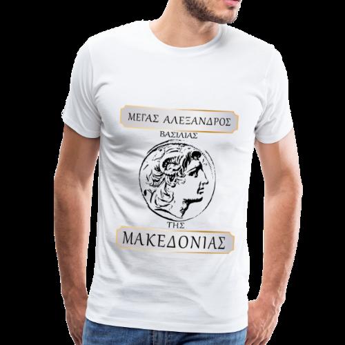 Makedonia (Alexander the great) Premium Edition for Men - Men's Premium T-Shirt