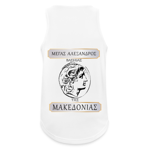 Makedonia (Alexander the great) Tamktop Premium Edition for Men  - Men's Breathable Tank Top