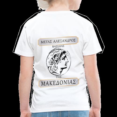 Makedonia (Alexander the great) Premium Edition for KIDS - Kids' Premium T-Shirt