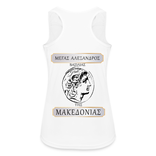 Makedonia (Alexander the great) Tanktop Premium Edition for Woman - Women's Breathable Tank Top