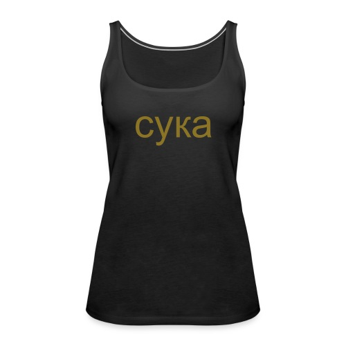 cyka top, black/gold - Women's Premium Tank Top