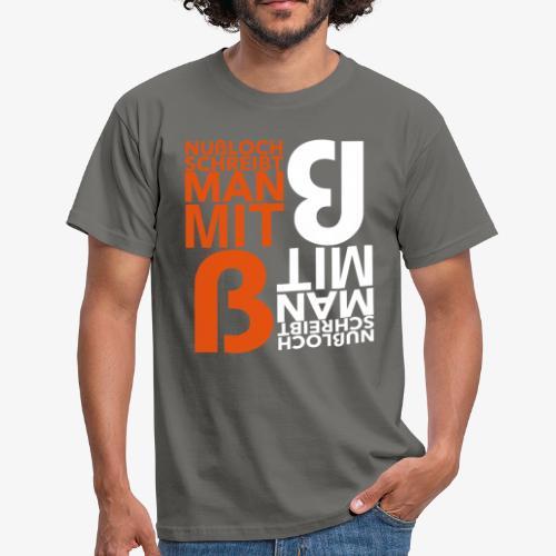Das Bekenntnis - Männer T-Shirt