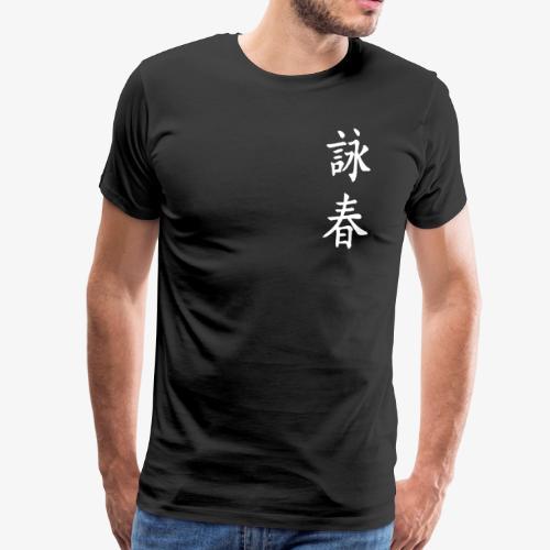 Koszulka męska Premium Wing Chun - Koszulka męska Premium