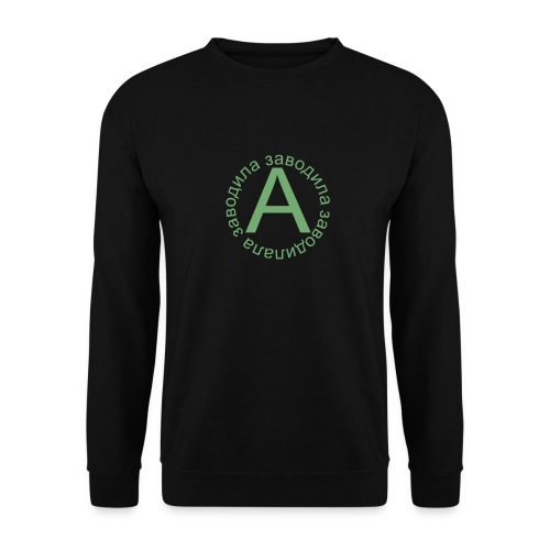 anarchy - Bluza męska