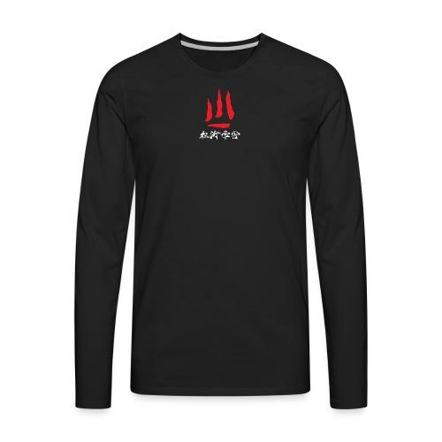 Shotogakusha - Herre premium T-shirt med lange ærmer