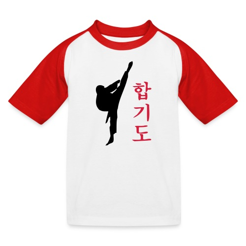 HAPKIDO Kinder Baseball Shirt - Kinder Baseball T-Shirt