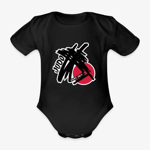 Judo St Gély / Body bébé bio manches courtes - Body bébé bio manches courtes
