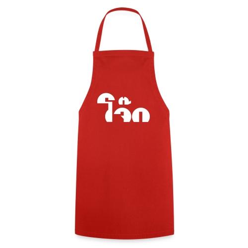 Jok (Thai Rice Porridge / Congee) Pun Wordplay - Cooking Apron