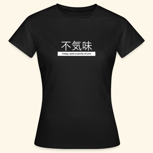 Creepy & Queer (Female) - Women's T-Shirt