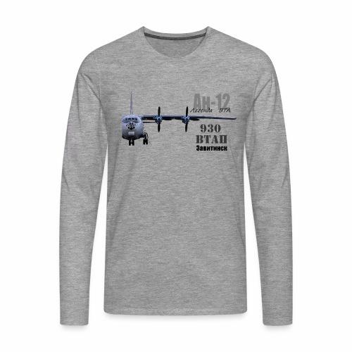 Antonov 12 Langarmshirts - Männer Premium Langarmshirt