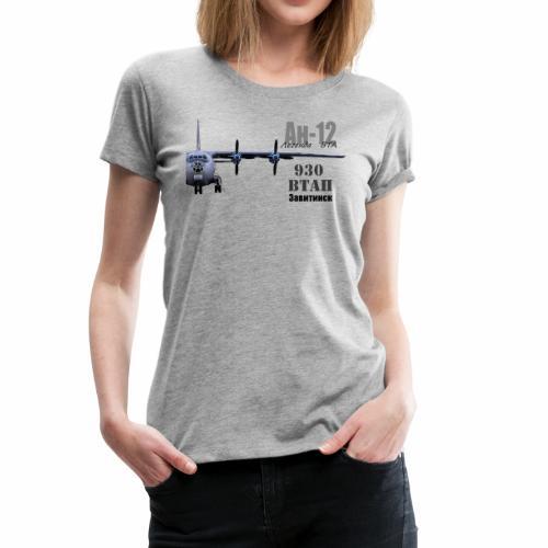 Antonov 12 T-Shirts - Frauen Premium T-Shirt