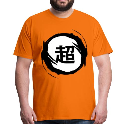 Cho - Men's Premium T-Shirt