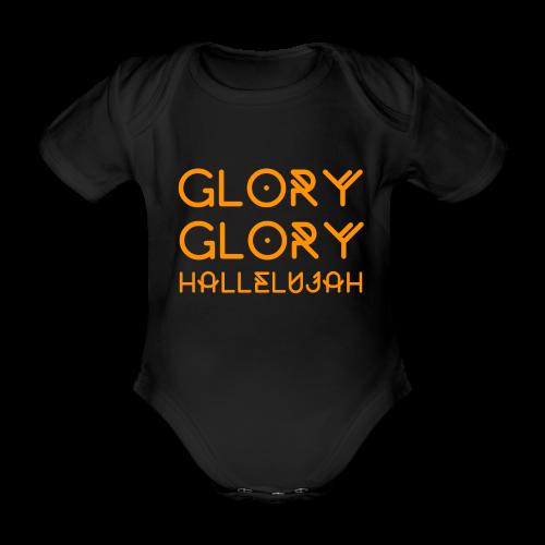 Glory Glory Hallelujah Body - Kortærmet babybody, økologisk bomuld