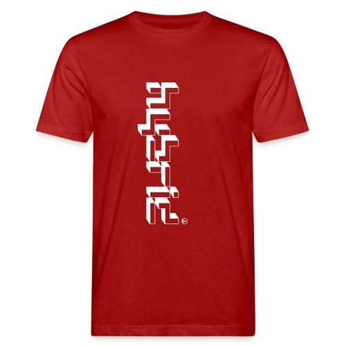Hybrid Kant Lod - Men's Organic T-Shirt