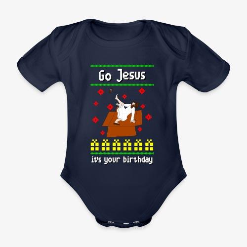 Baby Bio-Kurzarm-Body go jesus breakdance ugly christmas - Baby Bio-Kurzarm-Body